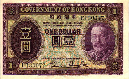 Hong Kong Government Bank Notes